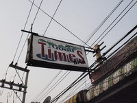 Good Times Barの写真