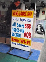 HANG LOOSE BAR Image
