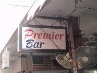 Premier Barの写真