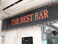 THE BEST BAR Image
