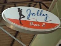 Jolly Image