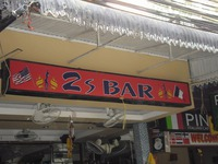 Zs BAR Image