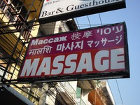HOME MASSAGE Image