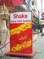 Shake Image