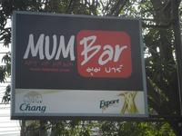 MumBar Image