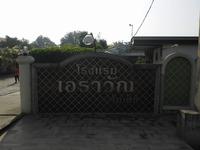 ErawangHotel Image