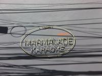 MARMALADE Image