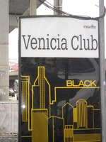 Vinicis Clubの写真