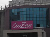 OnZenの写真