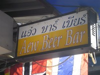 Aew Beer Bar Image