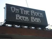 On The Bock Beer Barの写真