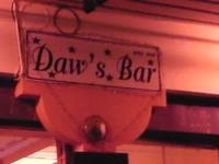 Daw's Barの写真