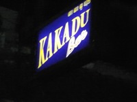 KAKADU Image