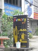 Memoryの写真