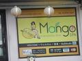 Mango SPA Thumbnail