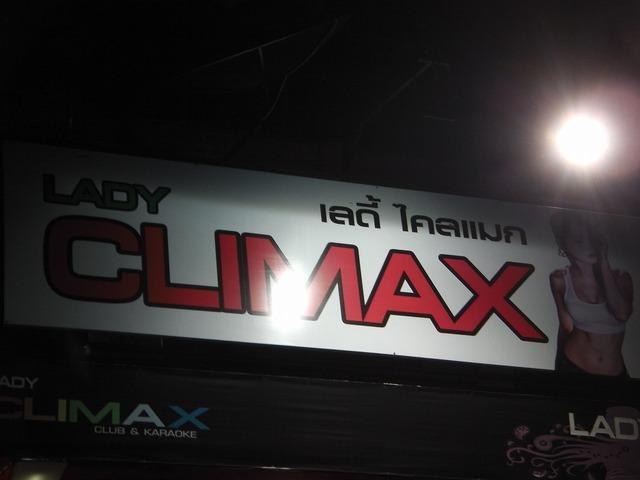 CLIMAXの写真
