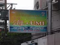 UMI Image