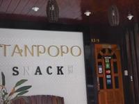 TANPOPOの写真