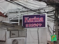 Karina Image