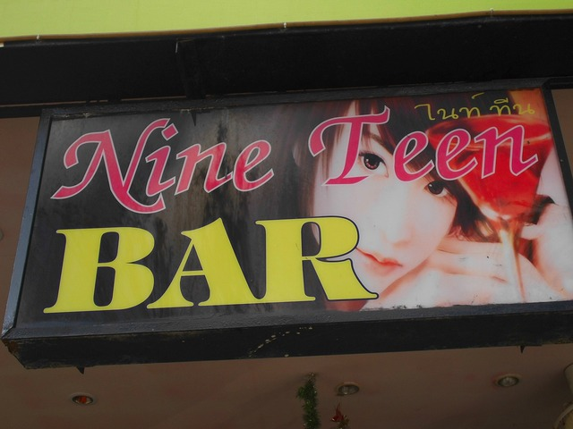 Nine Teen Bar Image