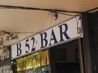 B52 BARの写真