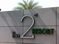 The 2ed RESORTの写真