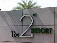 The 2ed RESORT Image