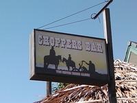 CHOPPERS BARの写真