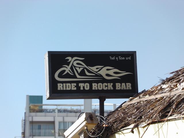 RIDE TO ROCK BAR Image