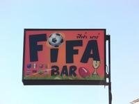 FIFA BARの写真