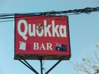 Quokka Barの写真