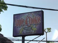 Apple&Cookie Barの写真