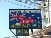 Lilly's AUSSIE BAR2の写真