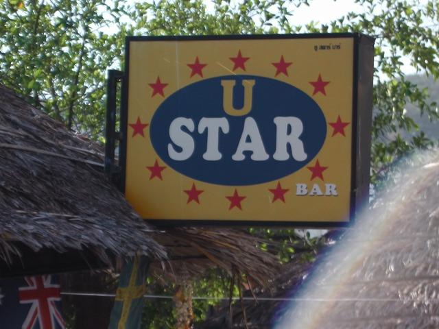 U STAR BAR Image