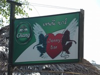 Jenny Bar Image