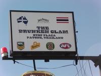 THE DRUNKEN CLAM BAR Image