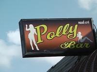 Polly Barの写真