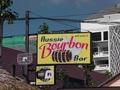 Aussie Bourbon Bar Thumbnail