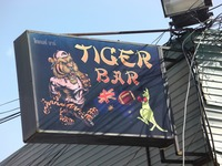 TIGER BAR Image