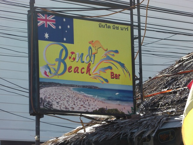 Bondy Beach Bar Image