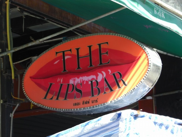THE LIPS BAR Image