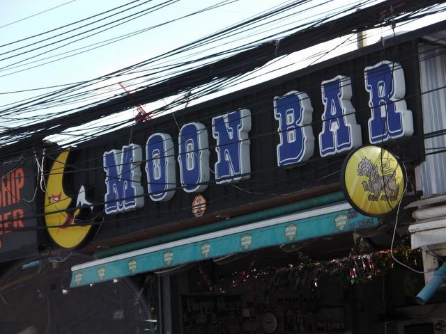 MOON BAR Image