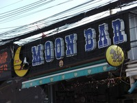 MOON BAR Image