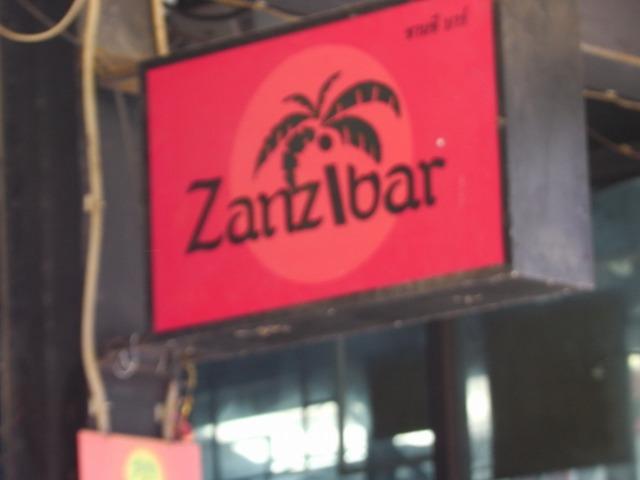 Zanzil Barの写真