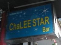 ChaLEE STAR BAR Image