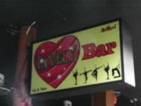 LOVERY BAR Image