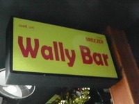 Wally Bar Image