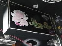 Kiran Barの写真