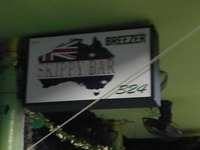 SKIPPY BAR Image