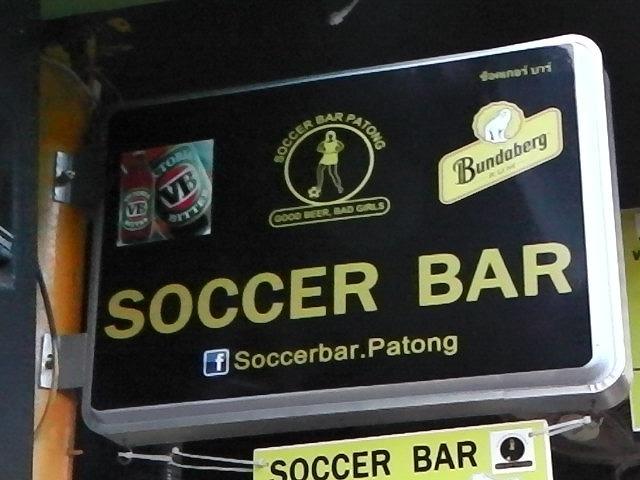 SOCCER BAR Image